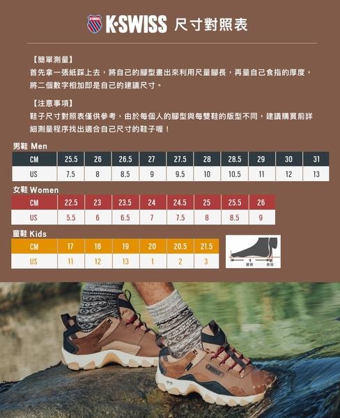 K-SWISS Court Winston時尚運動鞋-女-白/藍/紅