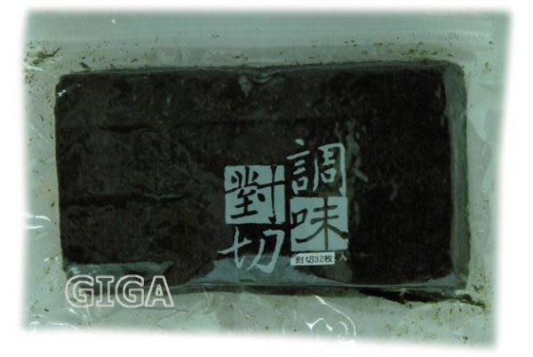 【吉嘉食品】《聯華》對切海苔(原味)/全素32入 每包32入85元[#1]{14063}