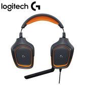 Logitech 羅技 G231 Prodigy 遊戲耳機麥克風【加碼送耳機架】
