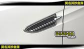 莫名其妙倉庫【KP063 葉子板側標 】原廠 車葉子板 側翼裝飾 2013 Ford KUGA