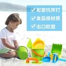 (大號-12件組) 玩具沙灘桶 沙灘桶 沙灘工具 迷你挖砂組 砂灘筒 挖沙工具 挖砂玩具【塔克】