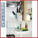 (特價出清) 寶優妮廚房多用收納架(DQ-1206)【AE02245】 99愛買小舖