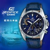 CASIO 手錶專賣店 卡西歐 EDIFICE EFB-510JL-2A 三眼計時男錶 皮革錶帶 藍 藍寶石水晶