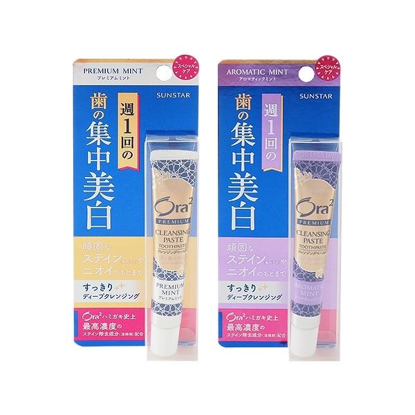 Ora2 極緻璀璨亮白護理牙膏(17g) 清爽薄荷/沁香薄荷 款式可選【小三美日】