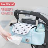 嬰兒車挂包收納包袋挂袋多功能通用大容量置物袋嬰兒推車挂鈎挂包