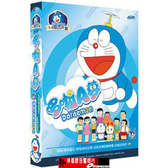 【停看聽音響唱片】【DVD】哆啦A夢(TV特別版上套/1~8話)