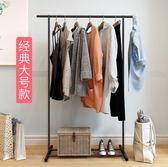 衣架單桿式涼衣架落地簡易晾衣桿家用臥室內曬衣架折疊陽臺掛衣服架子     color shop