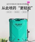 新型電動噴霧器充電高壓打藥機農用鋰電池農藥噴灑器消毒噴壺藥桶秋季新品