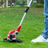 割草機 220v家用小型電動割草機打草機 草坪修剪機剪草機LB1550【Rose中大尺碼】