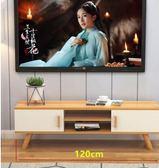 電視櫃茶幾北歐現代簡約客廳組合套裝小戶型臥室電視櫃矮櫃igo    韓小姐的衣櫥