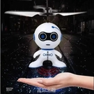 九鑫貿易懸浮感應飛行機器人手掌感應小仙女兒童炫酷燈光飛行器 夏末之戀