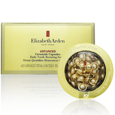 Elizabeth Arden雅頓 超進化黃金導航膠囊60顆(義大利進口)  【QEM-girl】