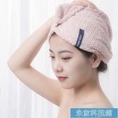 幹髮帽 日本幹髮帽幹髮巾超強吸水速幹成人女長髮帽擦頭髮毛巾 米家