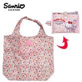 粉色款【日本正版】凱蒂貓 折疊 購物袋 環保袋 手提袋 防潑水 Hello Kitty 三麗鷗 Sanrio - 115787