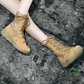 戶外登山鞋透氣防滑輕便高幫登山鞋男女徒步防水情侶【步行者戶外生活館】