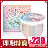 韓國 too cool for school 極光三合一亮彩盤 7g 打亮 修容【BG Shop】效期:2020.12.13