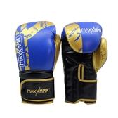 MaxxMMA 拳擊手套-3D藍金-散打/搏擊/MMA/格鬥/拳擊