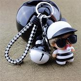一對鑰匙扣韓版兒童少女飾品公主可愛玩偶迷你學生編織繩掛錬汽車-金牛賀歲