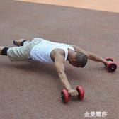健腹輪男士四輪軸承腹肌輪核心力量訓練飛鳥動作 金曼麗莎