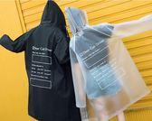 雨衣 輕巧 透明雨衣成人韓國時尚外套裝學生男女士戶外徒步全身雨披單人長款 99免運 宜品居家