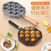 章魚丸子烤盤 點心機家用烤盤模具燒烤盤雞蛋仔機WY免運直出 交換禮物