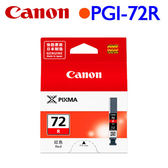 Canon PGI-72R 原廠墨水匣 (橘紅)