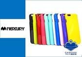 MERCURY Apple iPhone6 plus/6s plus 亮面珠光矽膠套