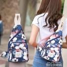 牛津布小胸包女士2020新款韓版百搭單肩斜挎包休閒帆布胸前跨包 依凡卡時尚