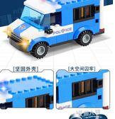 兒童積木拼裝玩具益智力5歲男孩子6小顆粒拼圖車8城市9警察 9號潮人館