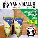 【妍選】『超值2件組』台灣製造 房裡無蟑 好神奇 殺蟑魔粒 蟑螂藥15g x 2瓶入