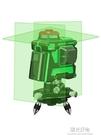 芬琳12線水平儀綠光貼牆儀高精度自動打線...