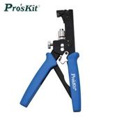 Pro sKit 寶工 CP-806 3合一棘輪防水接頭壓著鉗