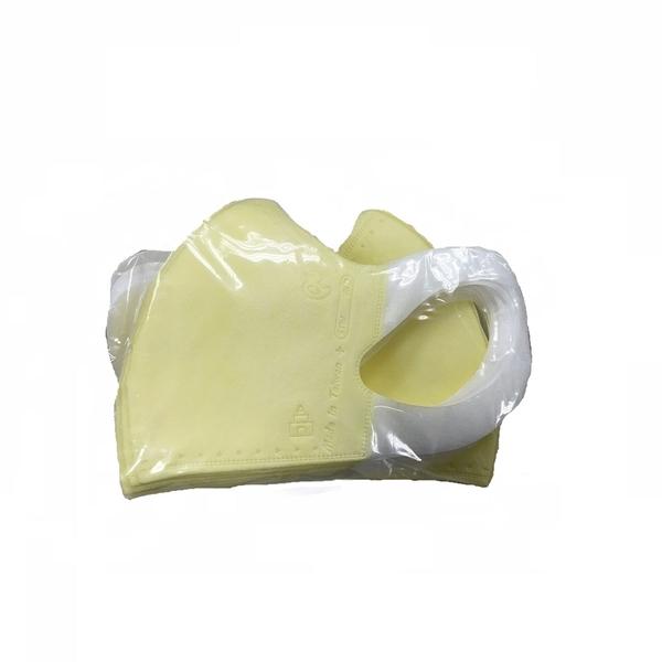 善存 幼童立體醫用口罩 兒童 25入/盒 (櫻草黃) 4-8歲適用