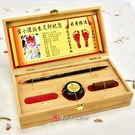 大嬰兒三寶:全手工篆刻臍帶章1個+經典胎毛筆1支+頂級竹盒+相片足印。印章可選牛角或檀木