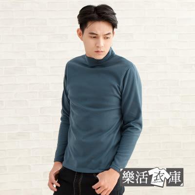 【T1553】MIT純正保暖輕柔蠶絲棉立領發熱衣(共四色)● 樂活衣庫
