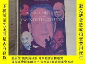 二手書博民逛書店World罕見history in the twentieth
