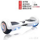 平衡車 兒童智慧體感雙輪電動平衡車成人代步扭扭越野平行車兩輪學生 CP6505【VIKI菈菈】