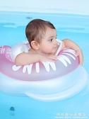 諾澳寶寶游泳圈兒童腋下圈小孩嬰兒趴圈新生幼兒浮圈泳圈0-4歲 科炫數位