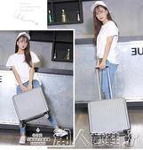拉桿箱迷你登機箱18寸行李箱包女士24小型旅行箱子商務拉桿箱男20寸韓版igo 潮人女鞋