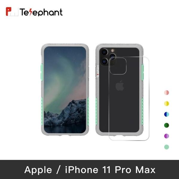 【實體店面】Telephant太樂芬 iPhone11 Pro Max (6.5吋) NMDER 抗汙防摔手機殼 (灰框)