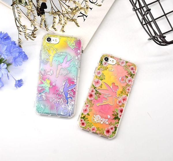 【SZ15】iPhone 7/8 plus手機殼 精靈花仙子浮雕殼 6s手機殼 iPhone 7/8 手機殼 i6 plus手機殼