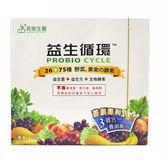 長榮生醫-益生循環-酵素益生菌(3.7克*30包/盒) 大樹