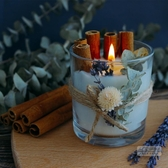 香薰蠟燭 肉桂尤加利香薰蠟燭禮盒祖馬龍生日結婚安神助眠voluspa-三山一舍
