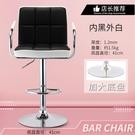 歐式酒吧椅升降吧台凳現代簡約吧椅吧凳靠背高腳凳子旋轉收銀椅子