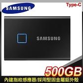 【南紡購物中心】Samsung 三星 T7 Touch 500G USB3.2 移動式SSD固態硬碟《黑》