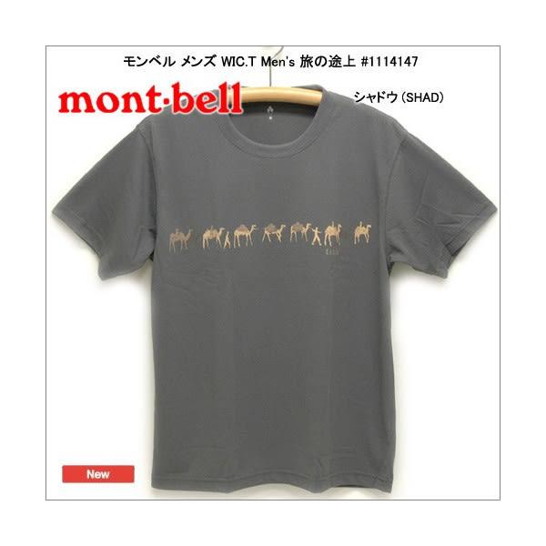 【山水網路商城】Mont-Bell WIC.T SHIRT 駱駝旅途短袖排汗衣 1114147 SHAD 灰