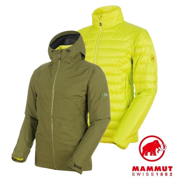 Mammut 長毛象 Convey 3 in 1 HS Hooded Jacket GTX兩件式防水保暖外套 幸運草 男款 #1010-26470