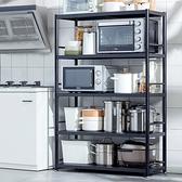 黑色不鏽鋼五層置物架100cm(無後方圍欄) 烤箱架 微波爐架 電器架【Y10062】快樂生活網