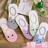 現貨-襪子-卡通貓臉撞色矽膠防脫舒適棉隱形襪Kiwi Shop奇異果0410【SXA017】