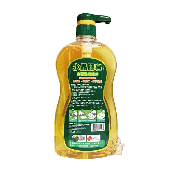 南僑水晶肥皂 食器洗滌液體 1000ml : 天然油脂洗碗精